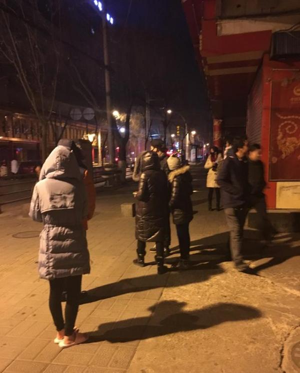 6.4-magnitude quake in menyuan County of Qinghai province, and officials said aftershocks have appeared 7 times in a row